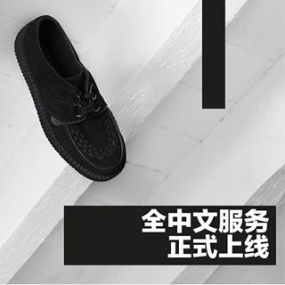 The Original Wulfrun Creeper - celebrating 30 years in 2017 - Authentic, British, Sub Culture inspired.  为了更好地服务中文顾客,全中文网店全面上线。 #undergroundshoe  #undergroundshoes  #undergroundlondon  #8berwickstreet  #underground_halfmoon #UNDERGROUNDCREEPERS #creepers #thecreeper #Brothelcreepers
