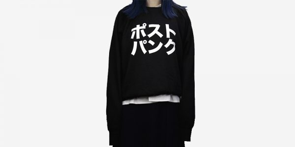 JAPANESE POST PUNK SWEATSHIRT ポストパンク | UNDERGROUND